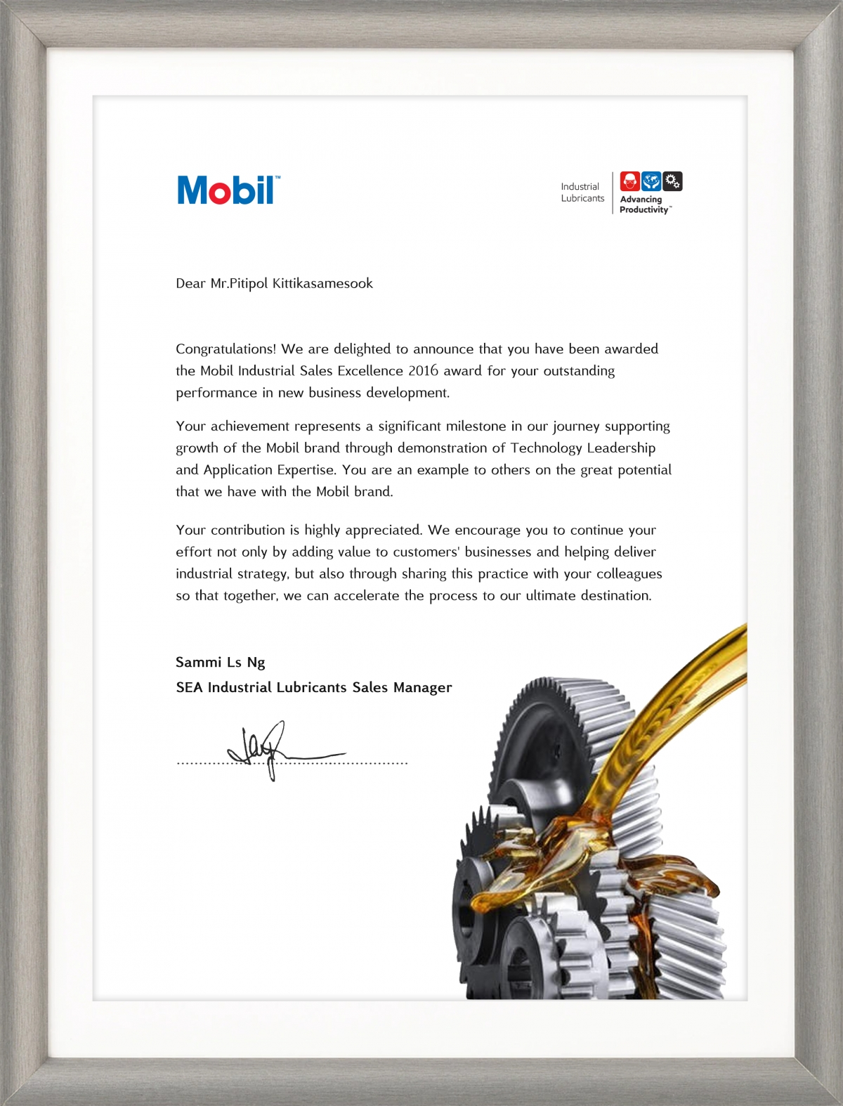 Mobil Industrial Sales Excellence 2016 Award